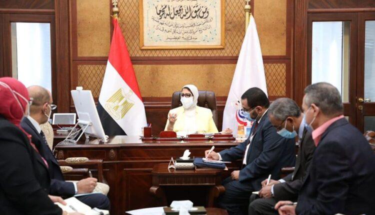 اجتماع وزيرة الصحة