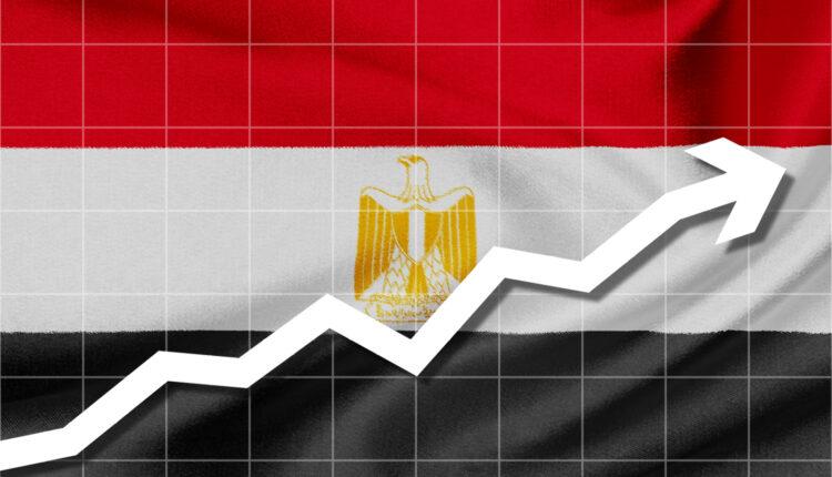 نمو الاقتصاد المصري