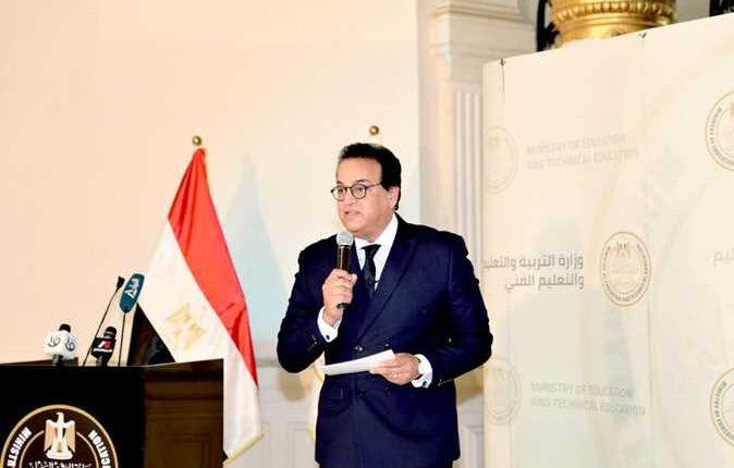 وزير التعليم العالي المصري